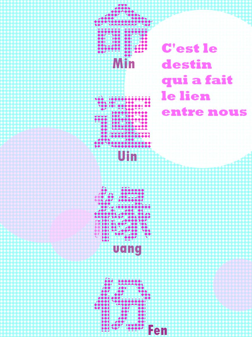 Des messages visuels de Jasmine bild2